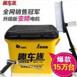 趣车族洗车器 高压 家用220v电动刷车器载水枪清洗车机泵汽车用品