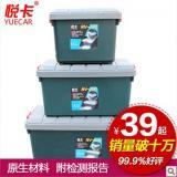 悦卡 汽车收纳箱 车载后备箱储物箱 环保整理箱 车用置物箱 用品