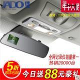 捷渡D600 睿智版 车载后视镜高清1080P 广角夜视 迷你行车记录仪