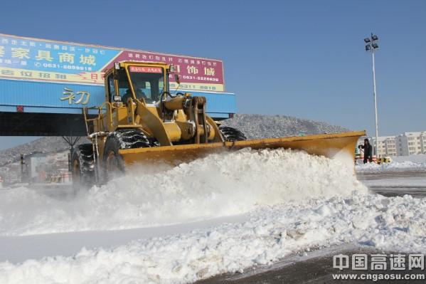 除雪保畅 打响本年度第一场清雪战