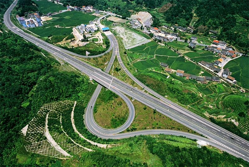 湖南省高速公路管理局常德管理处