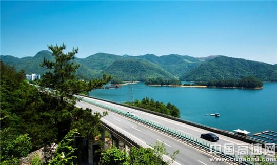 杭新景高速