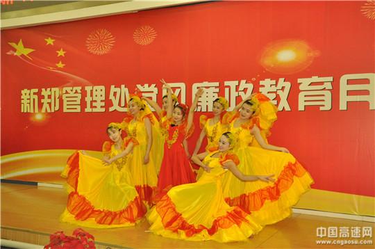 河南:京珠高速新郑管理处举办党风廉政教育月文艺党课