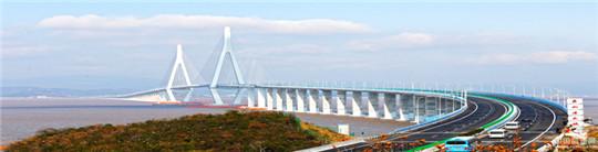 象山港大桥及连接线