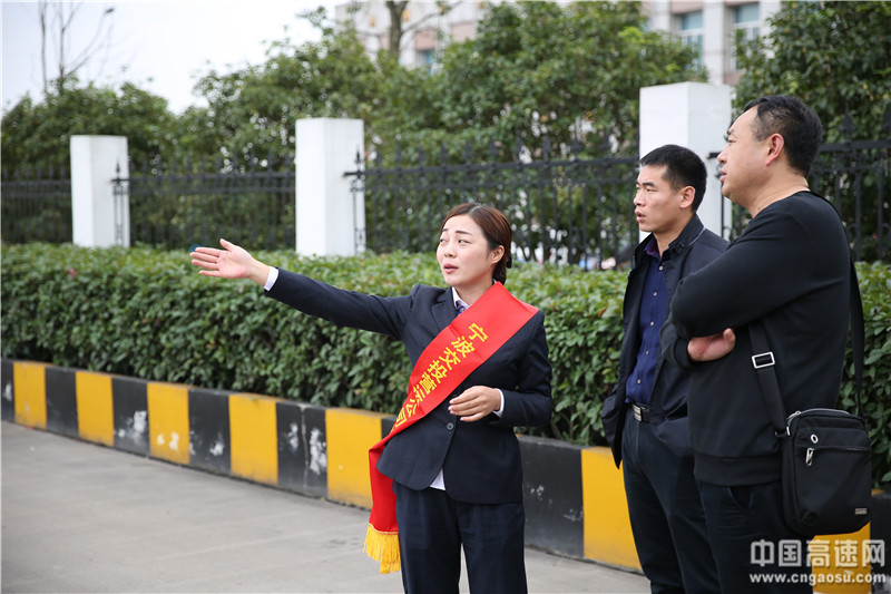 最美景观高速路・桥(宁波段)交流活动31
