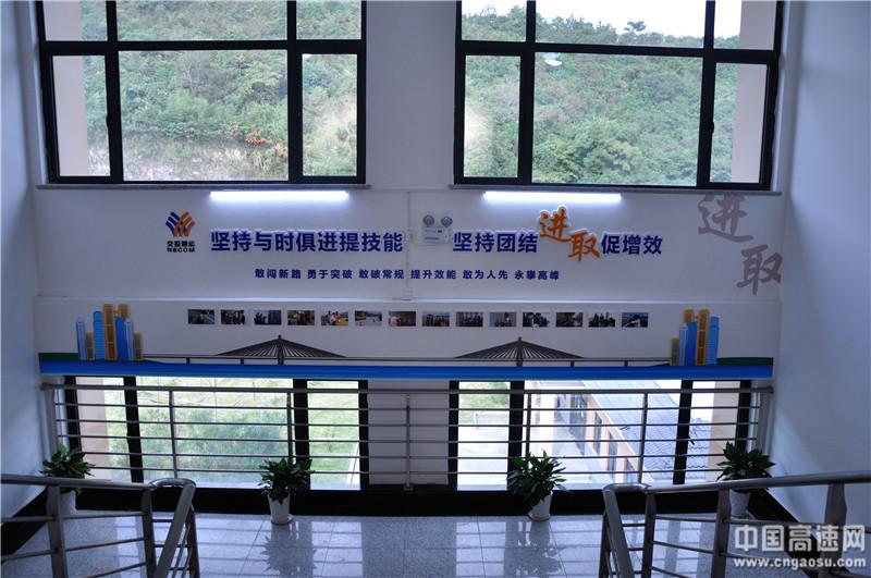 最美景观高速路・桥(宁波段)交流活动37