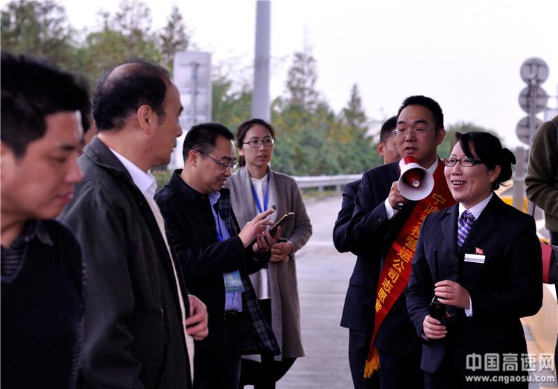 最美景观高速路・桥(宁波段)交流活动58