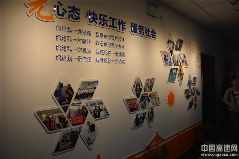 最美景观高速路・桥(宁波段)交流活动65