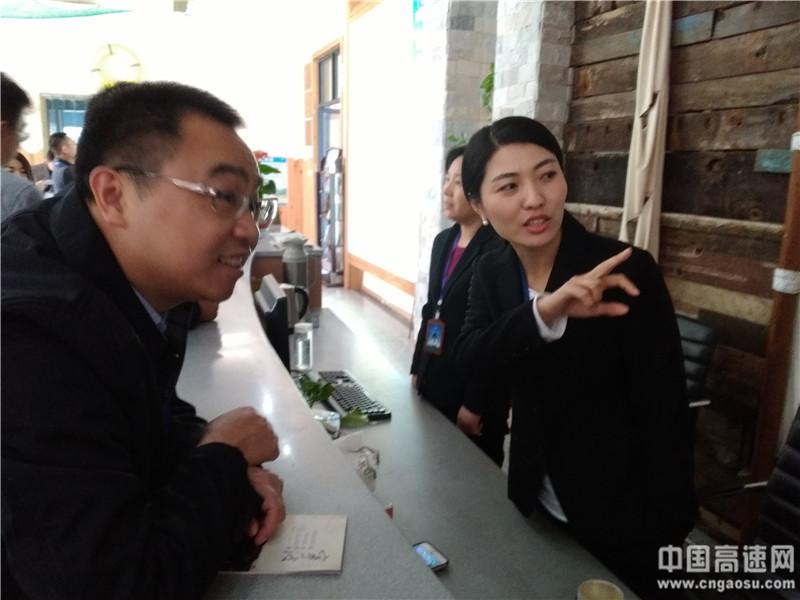 最美景观高速路・桥(宁波段)交流活动101