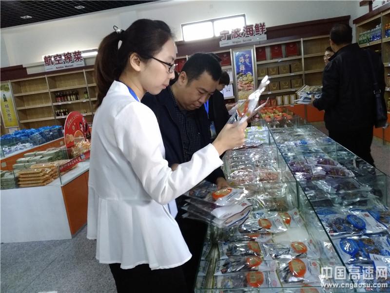 最美景观高速路・桥(宁波段)交流活动102