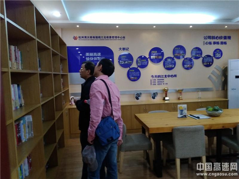 最美景观高速路・桥(宁波段)交流活动104