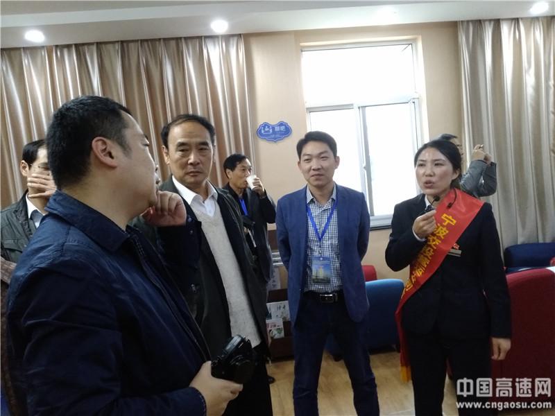 最美景观高速路・桥(宁波段)交流活动105
