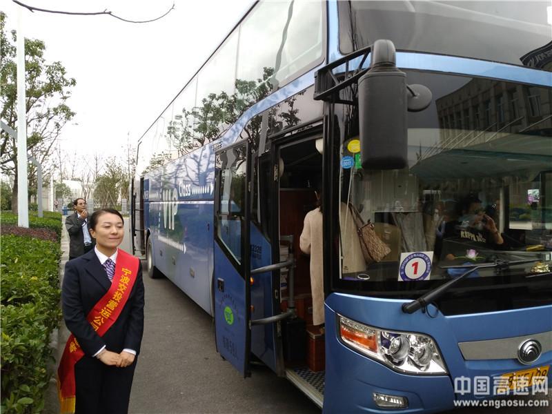 最美景观高速路・桥(宁波段)交流活动112