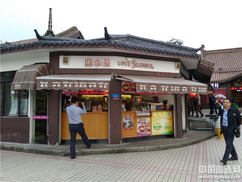 最美景观高速路・桥(宁波段)交流活动114