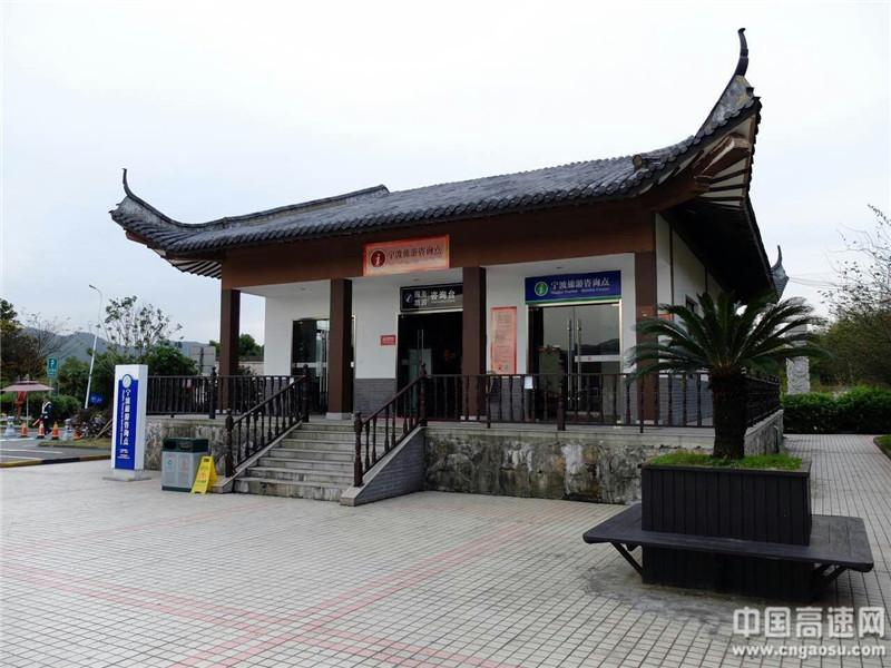 最美景观高速路・桥(宁波段)交流活动118