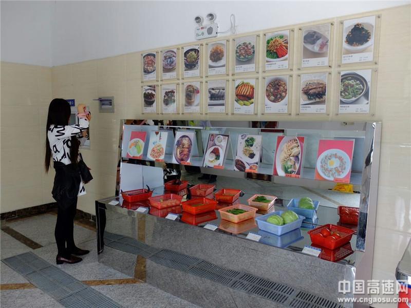 最美景观高速路・桥(宁波段)交流活动127