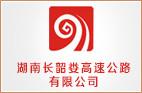 湖南长韶娄高速公路有限公司