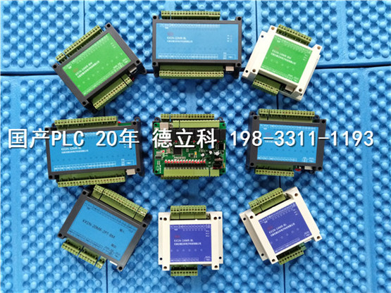 销售惠州供水机械用PLC,惠州品牌PLC厂家