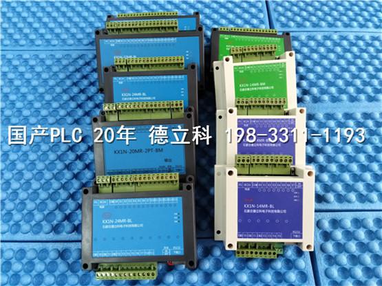 宁波铣床设备用PLC_国产PLC品牌企业